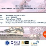 Study and Scholarship Program at Osaka University, Japan