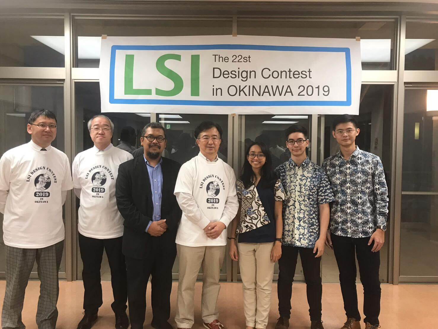 "Prof. Trio Adiono's student Receive ""Analog Device Award"" at LSI Design Contest 2019 Okinawa"